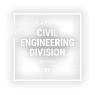 AdvantageCivilEngineeringDivision