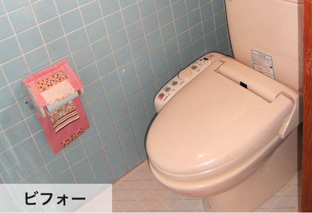 トイレ_ビフォー