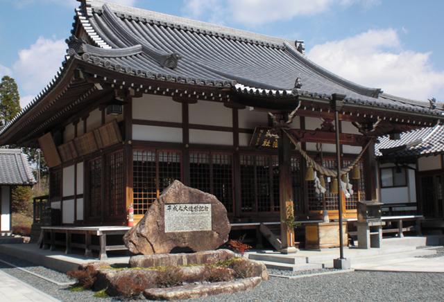 山岡原金比羅神社改修工事