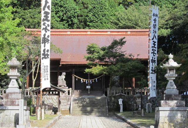 明智八王子神社改修工事