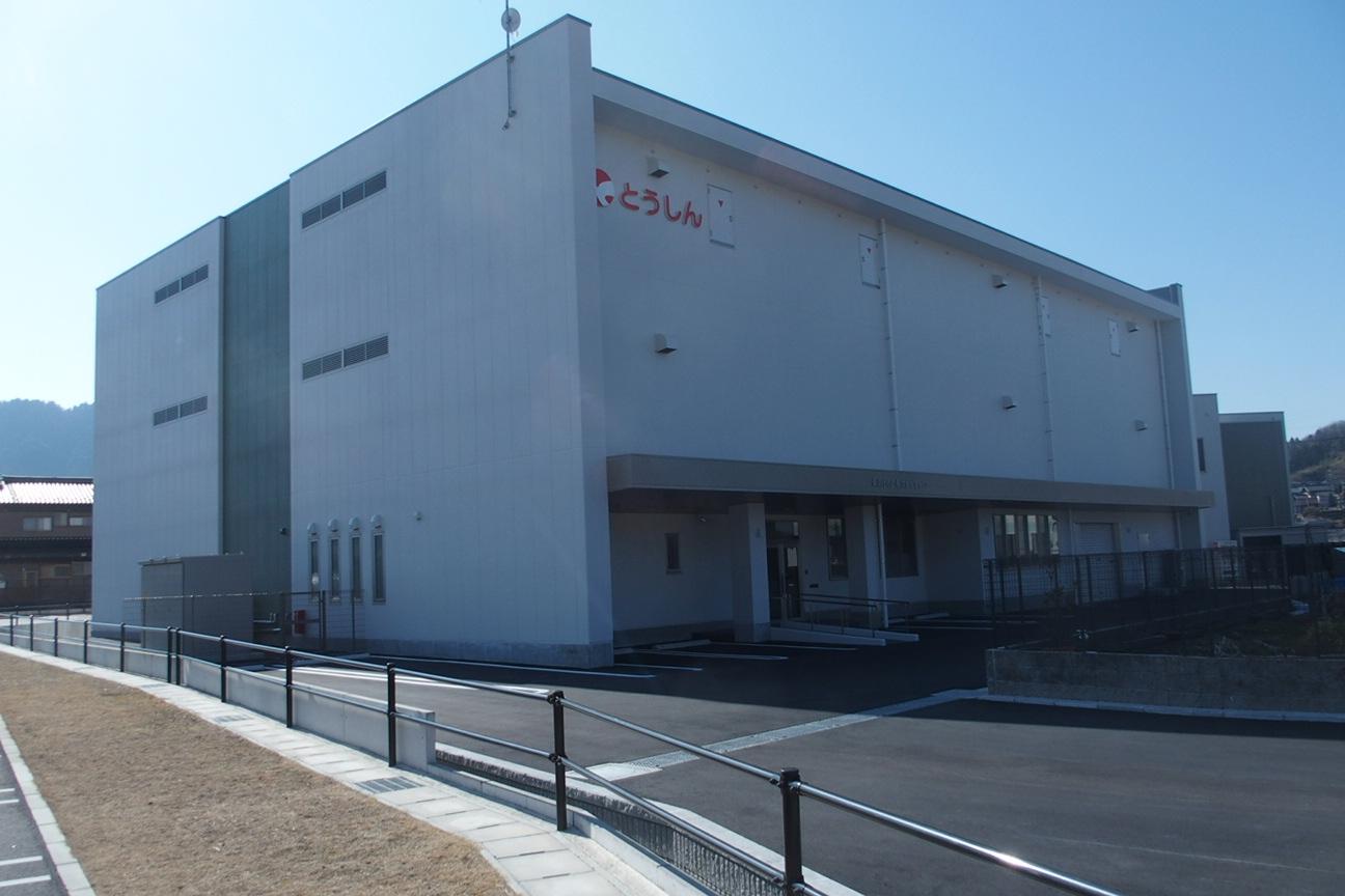 東濃信用金庫様文書管理センター新築工事