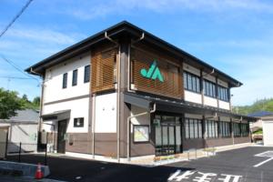 JAひがしみの明智支店新築工事_サンプル画像01