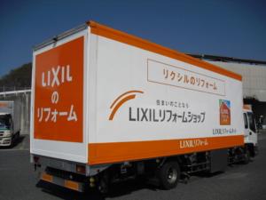 11月27日(金)LIXIL移動車がやってくる!